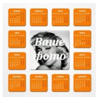 Календарь из фотомагнитов