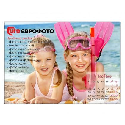 календар перекидний